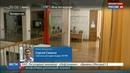 Новости на Россия 24 • Выборы в Белоруссии признаны состоявшимися