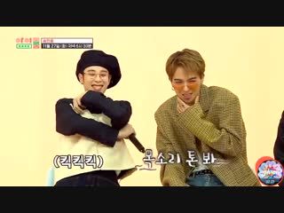 P.O x Mino - Dear My Wife 2018 Version - - To BBCs Incles who've been waiting for this very day to come since pre-debut, even th
