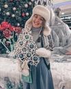 Арина Крушевская фото #20