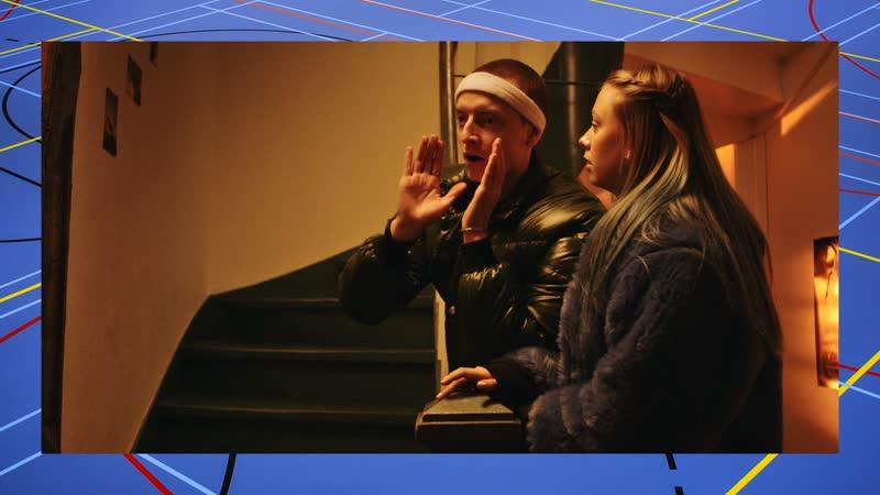 Lovleg (NRK), 2-й сезон, 8-я серия, 1-й отрывок Kamp [Матч]