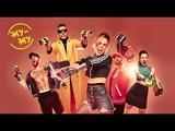 Ленинград ft. ГлюкoZa (ft. ST) Жу-Жу Leningrad ft. GlukoZа (ft. ST) Ju-Ju