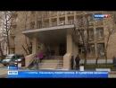 Вести-Москва • Суд изберет меру пресечения двум подозреваемым в стрельбе у башни Око