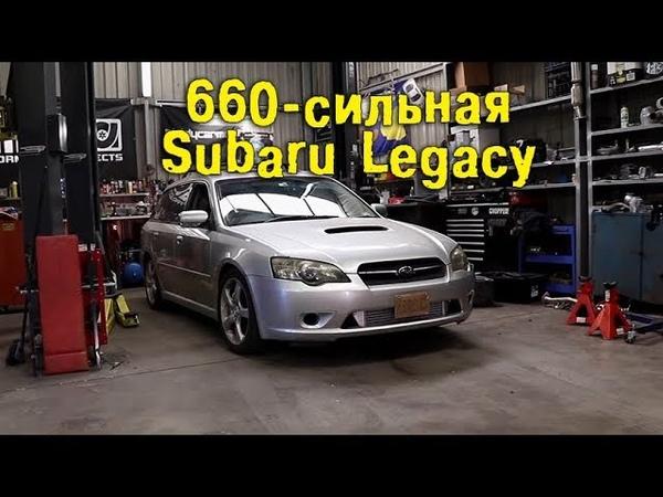 The Skid Factory. Обзор проекта: 660-сильная Subaru Наны [BMIRussian]