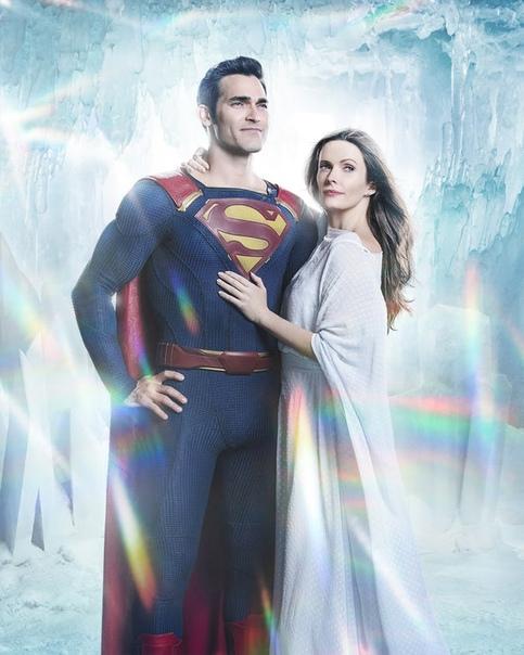 Супермен (Тайлер Хеклин) и Лоис Лейн (Битси Таллок) на новом промо супергеройского кроссовера «Другие миры» от The CW