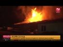 Пожежа у Львові