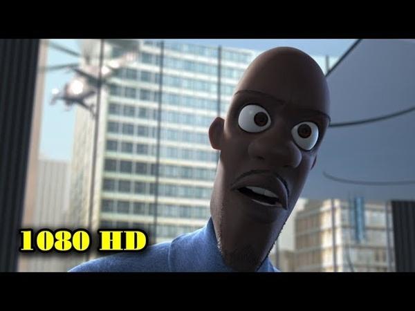 Где мой суперкостюм | Суперсемейка. 2004 [1080p]