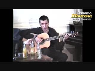 Сергей Коржуков (Лесоповал) - Молитва
