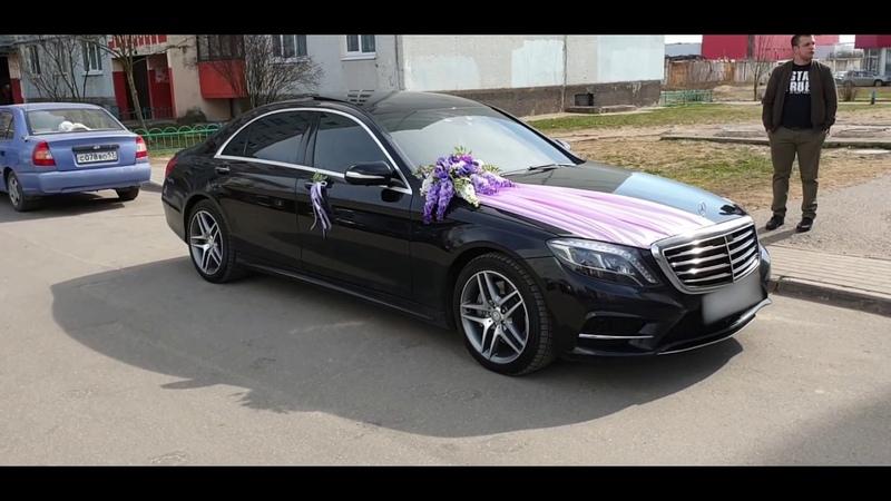 Черный Mercedes benz S350 W222 в свадебном украшении вариант 96 @auto na