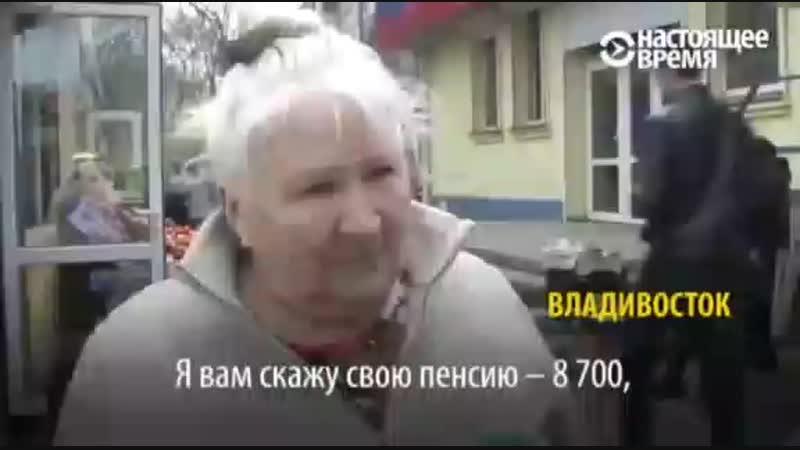 Наша Раша(трек ТАBUS-театр абсурда.)