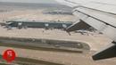 Вылет из Инчхона в Осаку самолеты взлет и посадка