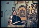 Евангелие согласно Апостола Луки 9-я гл. о. Даниил Сысоев
