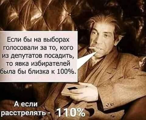 https://pp.userapi.com/c845216/v845216132/11fe01/sZvc6tEAqpA.jpg