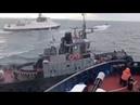 Полное видео тарана сторожевиком ФСБ украинского буксира!Подробные события