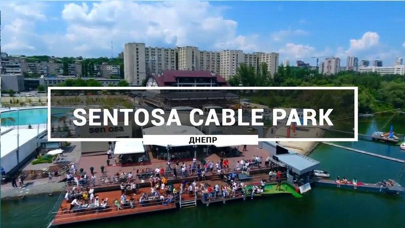 Sentosa Cable Park, Днепр. Как выглядит Вейк-парк Сентоса с высоты