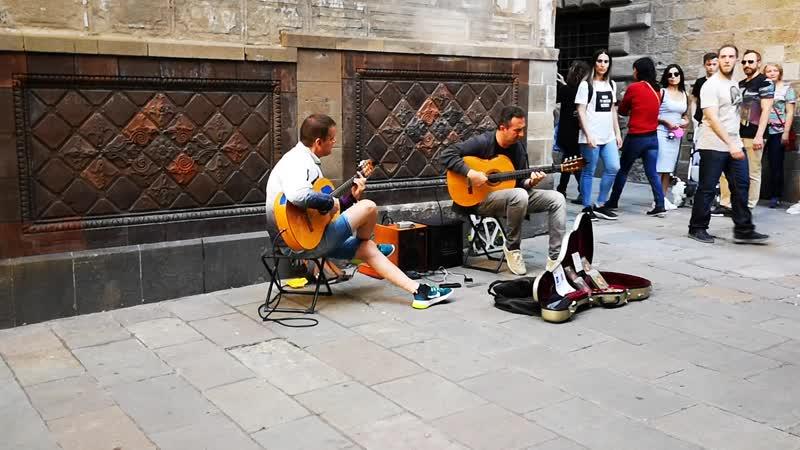 Испанская гитара (Барселона)