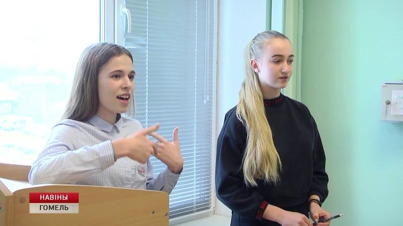 Проект по бизнес образованию школьников в ГГУ им Скорины
