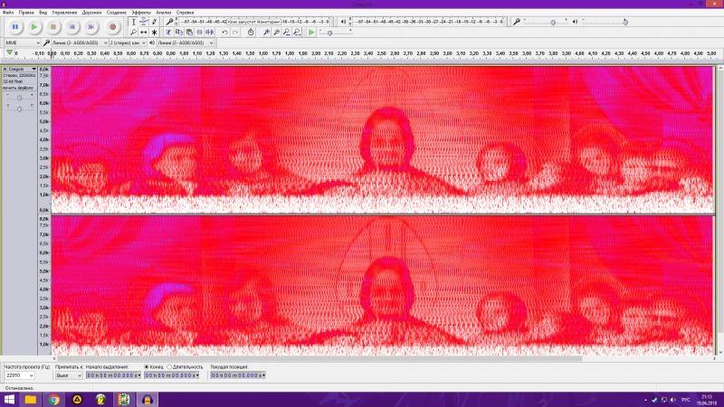 ЦИО - Аудиовизуальный Эксперимент