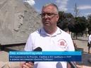 ГТРК ЛНР Мотоциклисты из России Сербии и ЕС прибыли в ЛНР 14 августа 2018