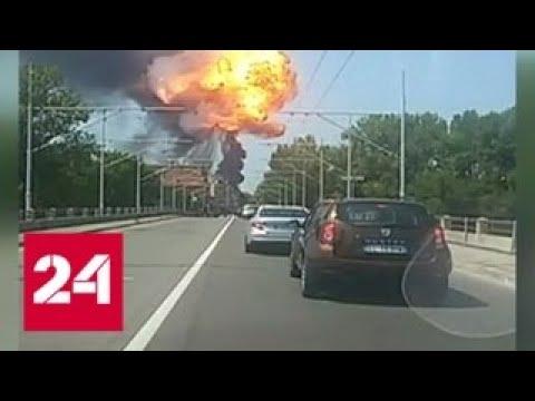 8 минут взрывов и огромная воронка в центре автострады: видео взрыва цистерны под Болоньей - Росси…
