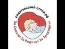 Регистрация детей на портале ГОСУСЛУГ - отказывайтесь!