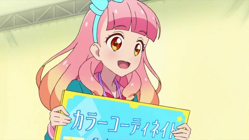 Aikatsu Friends! / Друзья Айкацу! - 3 серия (RAW)
