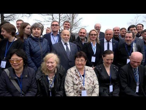 ЕВРАЗИЯ В КАЙНАЗОЕ. Иркутская конференция