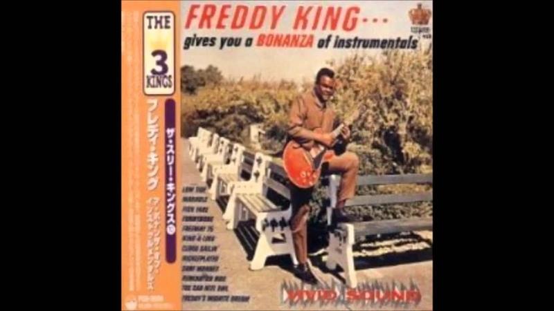 Manhole Freddie King