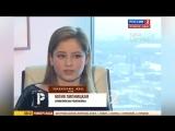 Юлия ЛИПНИЦКАЯ - Интервью для России2