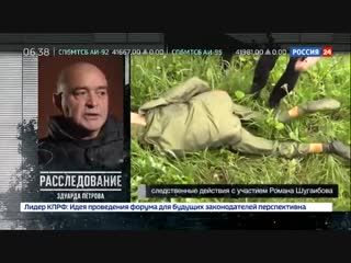 Расследование Эдуарда Петрова - убить за квартиру