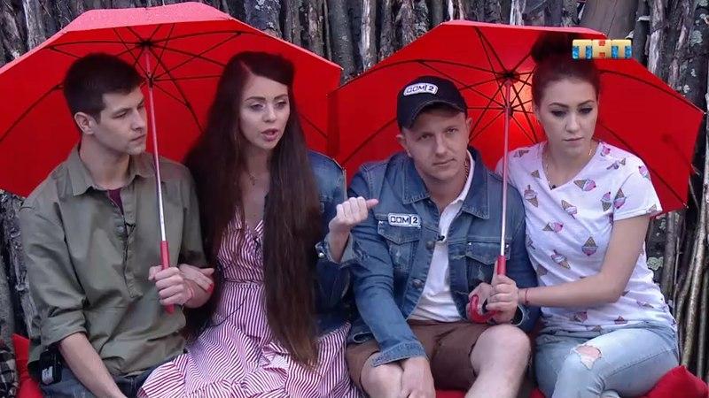 ДОМ-2 Город любви 5128 день Вечерний эфир (25.05.2018)