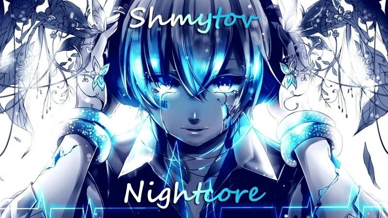 Shmytov После дождя KIT I Nightcore Mix