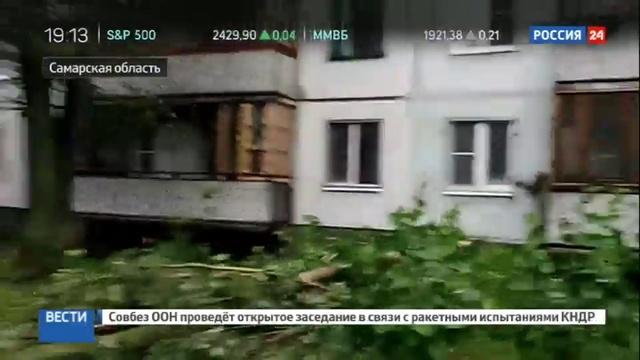 Новости на Россия 24 • Ураган в Поволжье: автомобили плыли по улицам