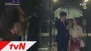 181117 tvN drama Nine Room EP.13 - Kim Hee Seon 2