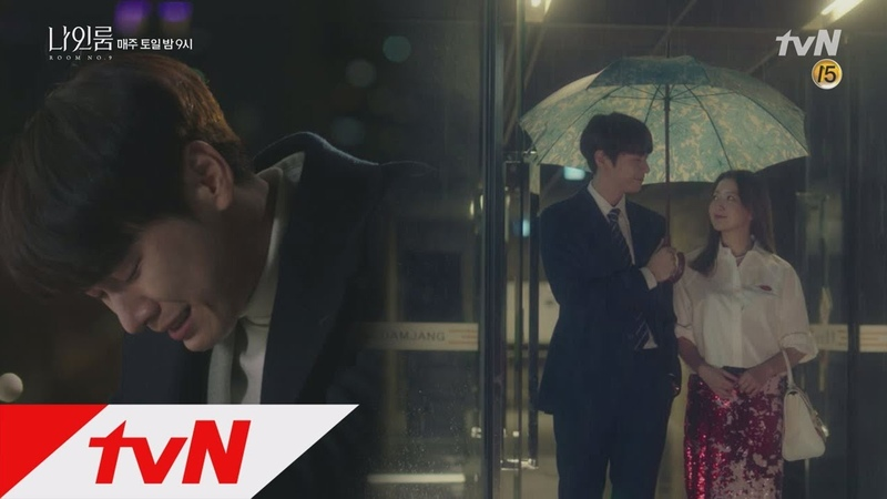 181117 tvN drama Nine Room EP 13 Kim Hee Seon 2