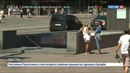 Новости на Россия 24 Роспотребнадзор предупреждает россиян на Украине распространяется туберкулез