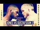 Jones vs Gustafsson 2 UFC 232 Promo Trailer THE TROUBLES AND RETURN OF JON JONES UFC232