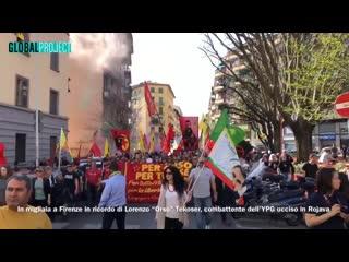 Марш в поддержку рожава в италии город firenze