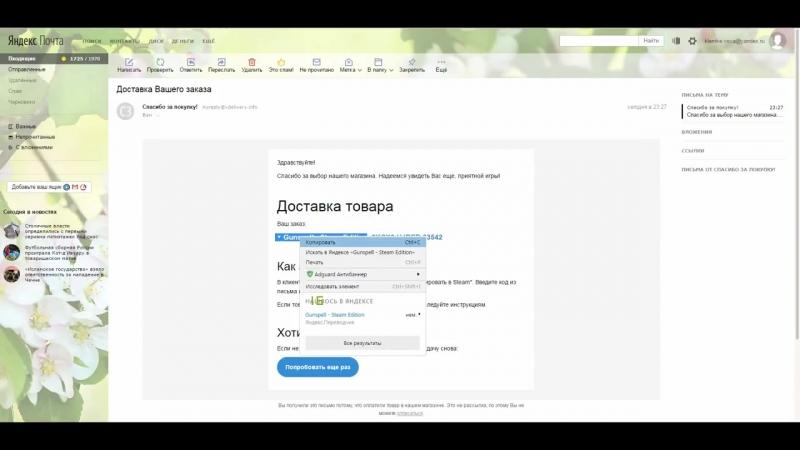 (720p.9ads.mobi)ROLL-KEYS.RU ОБМАНЫВАЮТ__ _ ПРОВЕРКА МАГАЗИНА.mp4
