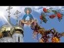 14 октября праздник 🎉 Покрова Пресвятой Богородицы!🙏❤️
