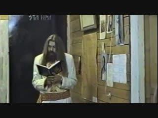 Асгардское Духовное Училище-Курс 1.95-Звёзды и Земли (урок 20 – Сущность Годов Круголета).
