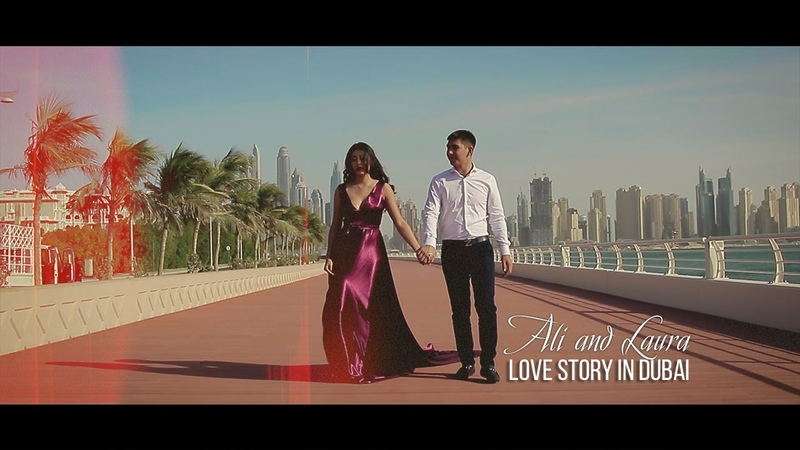 Love story in Dubai История любви в Дубай Али и Лаура (2019) MNC Media