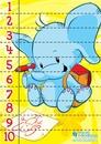 Математические пазлы для деток