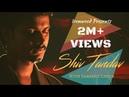 Shiv Tandav Stotram | Anurag Ft. Swarit Nigam | शिवतांडव स्तोत्रम | Shiva Stotra | Sanskrit Lyrics