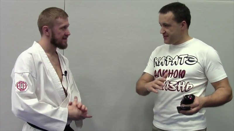 Денис Клюев Мастер спорта по каратэ