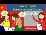 How to Teach a Demonstration Class in China