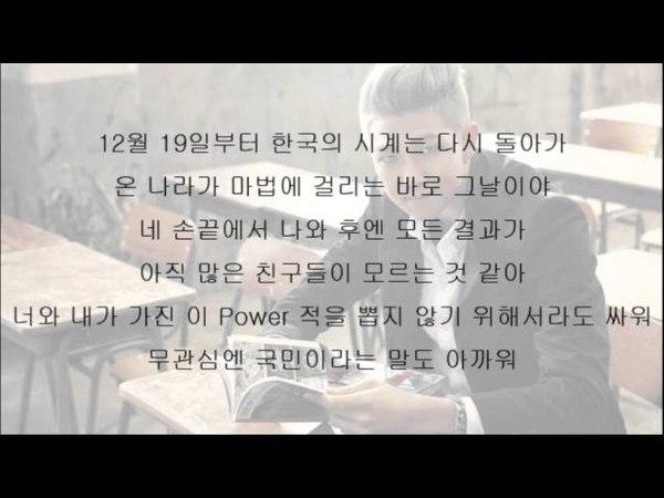 방탄소년단/랩몬스터-랩 모음 (2008년 15세~2014년 21세)