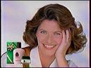 Рекламный блок НТВ, 20.12.1996