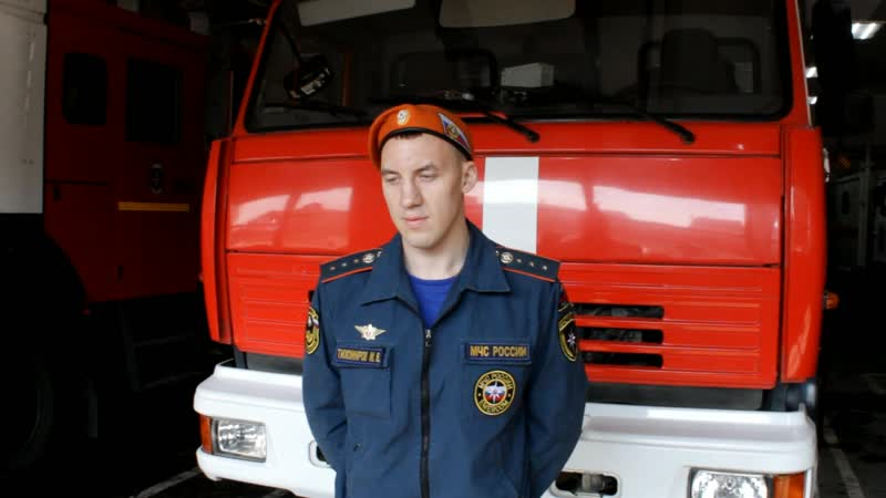 Спасенные жизни Липецкие огнеборцы вынесли из горящей квартиры двух малышей и женщину