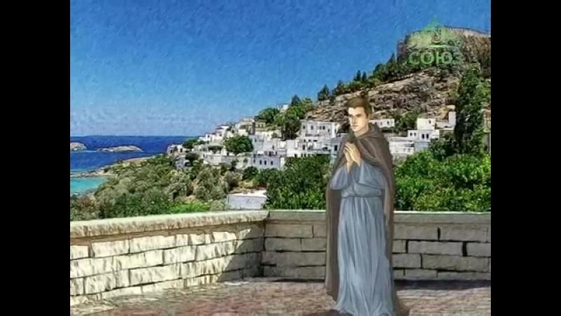 Преподобный Аркадий Кипрский (Мульткалендарь)