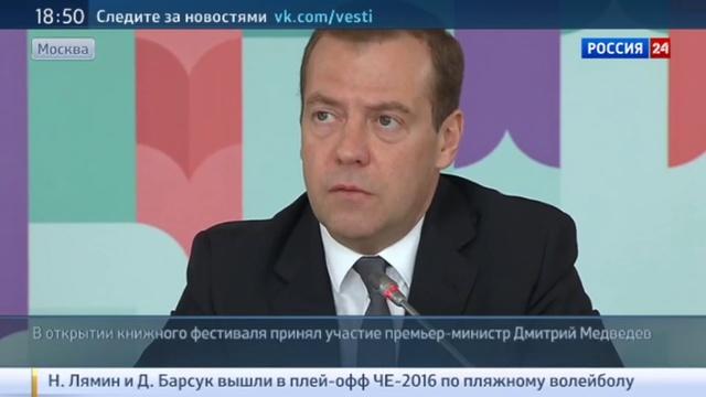 Новости на Россия 24 Красная Площадь стала центром притяжения для библиофилов